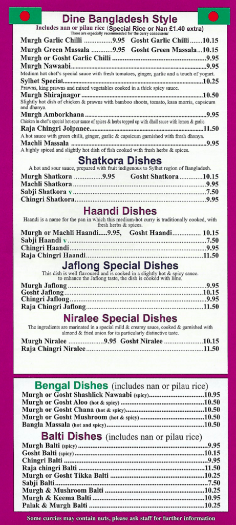 Dine Bangladesh Style: Shatkora Dishes, Haandi Dishes, Jaflong Special Dishes, Niralee Dishes, Bengal Dishes, Balti Dishes
