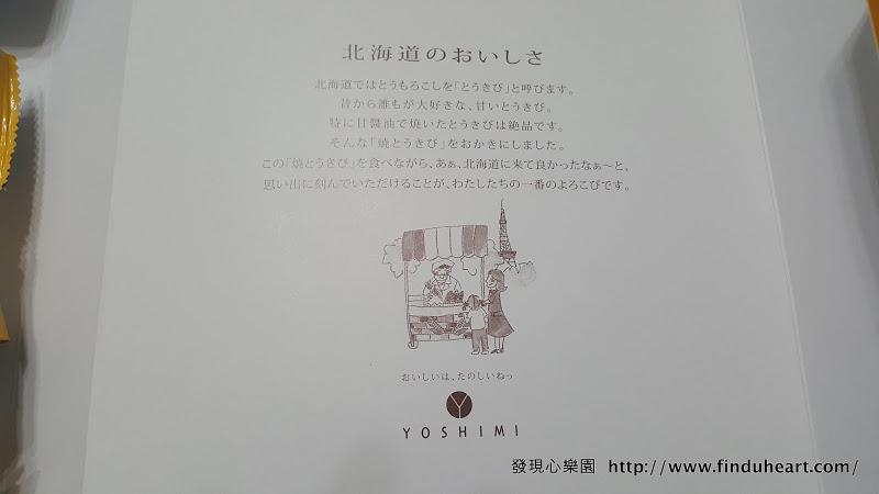 20160113_185204