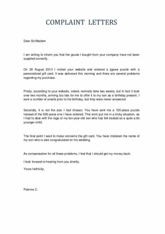 complaint-letter-format-3