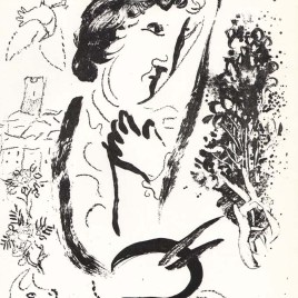 "Chagall Marc, ""In front of the picture"" 1963"