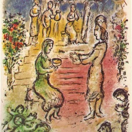Chagall_Alcinous'_Palace_Odyssea_V1
