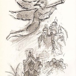 "Chagall Marc, ""Untitled Sketch 1"""