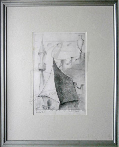 Спомени за летен дъх - суха игла, графика от Любомира Попова