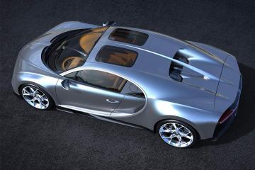 Bugatti Chiron kaufen