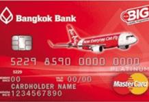 สมัครบัตรเครดิต BBL-Air-Asia