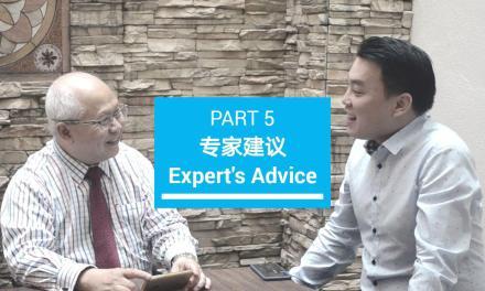 EXPERT'S ADVICE : STEVE TAN : PART 5