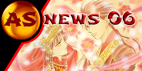 AnimeSphere-News-banner