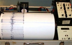 Terremoto: scossa di magnitudo 3.1 sull'Appennino Pistoiese