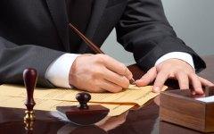 Professioni, concorrenza: notai contro avvocati. Prima manifestazione nazionale a Oristano