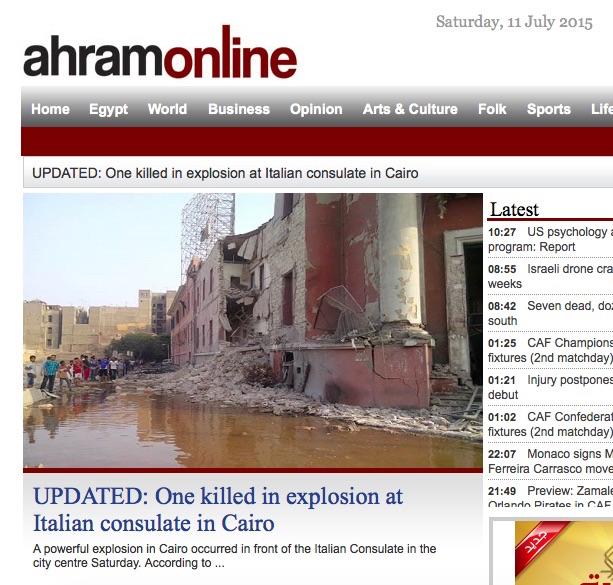 L'home page del sito web del giornale Al Ahram