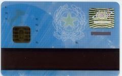 Carta d'identità elettronica: si riparte con un nuovo modello