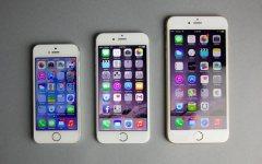 Telefonia, Apple: rallenta (lievemente) la vendita degli iphone, rispetto alle previsioni