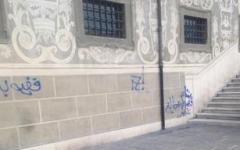 Pisa: scritte in arabo sulla facciata della Scuola Normale Superiore. Non sono di matrice politica