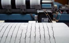 Terremoto, Montespertoli (Fi): scossa di magnitudo 2.4 avvertita alle ore 9,18. Epicentro profondità di 8,5 km