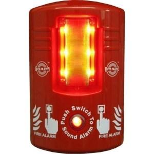 howler site fire alarm
