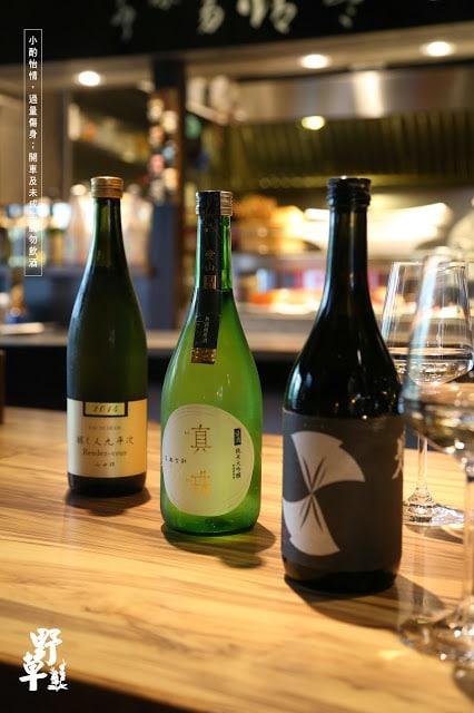 6-野草居食屋-2015新酒