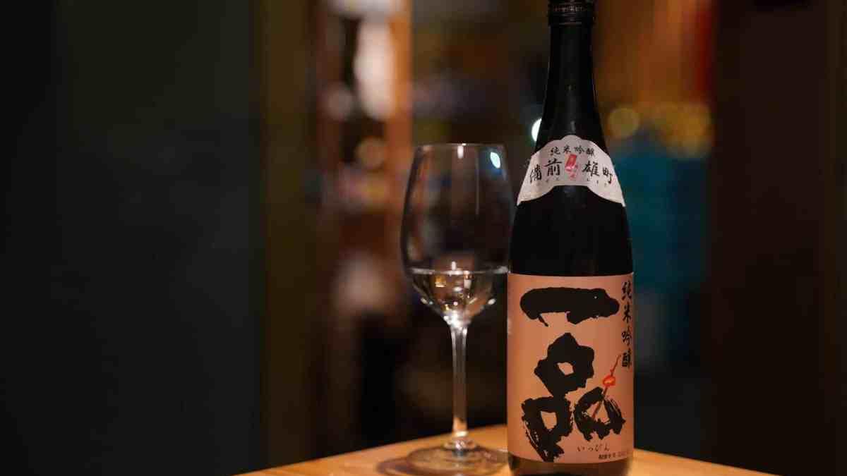 野草居食屋-茨城縣-吉久保酒造株式會社-一品 純米吟釀 備前雄町 生酒