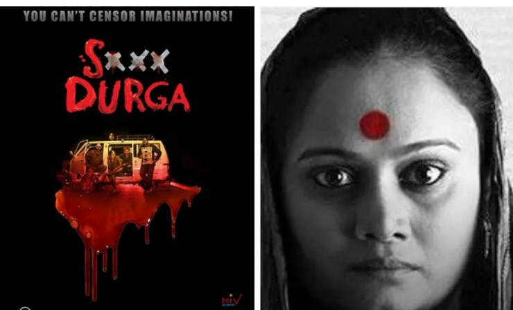 Posters of Sexy Durga and Nude.