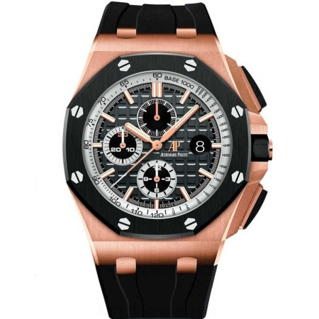 Replica Audemars Piguet Royal Oak Offshore Chronograph Pride of Germany 26416RO.OO.A002CA.01 - Audemars Piguet Clone Watches