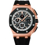Replica Audemars Piguet Royal Oak Offshore Chronograph Pride of Germany 26416RO.OO.A002CA.01 – Audemars Piguet Clone Watches