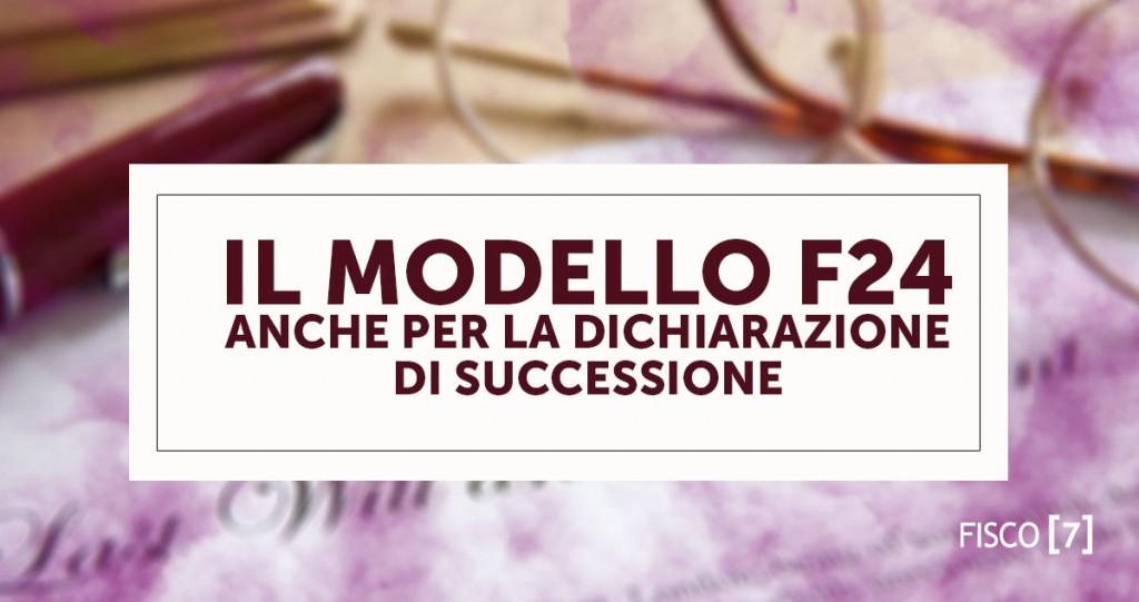 f24-dichiarazione-successione