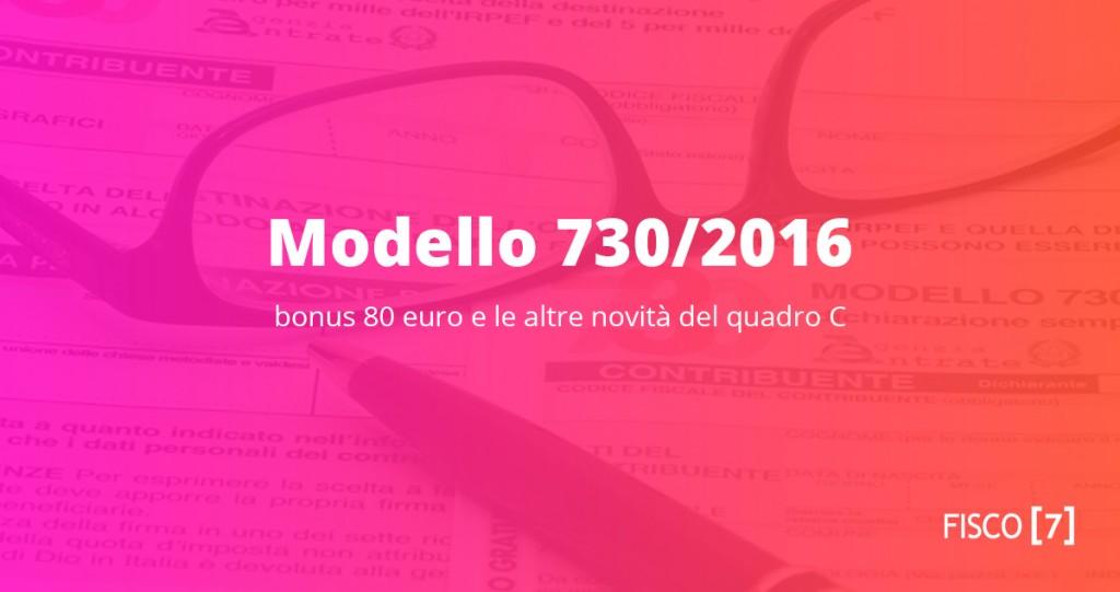 modello-730-bonus-80-euro