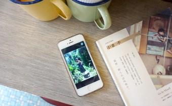 新时代旅行 8个实用IOS 旅行APP ——拍照、安全、语言和素食