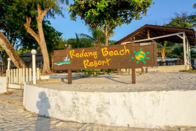 热浪岛度假屋