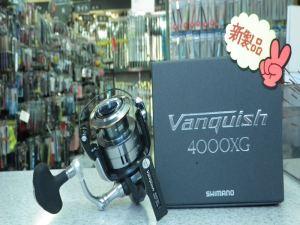 vanquish 4000xg