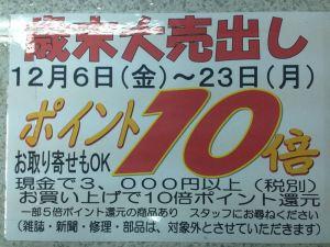 IMG_4036_R
