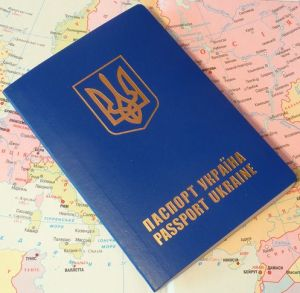 biometric passport of Ukraine