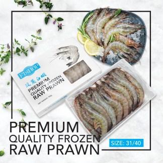 Premium Quality Frozen Frozen Prawn (31 40)
