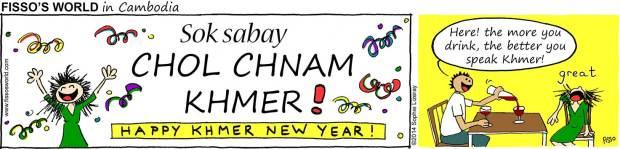 Fissos World in Cambodia cartoons happy khmer new year