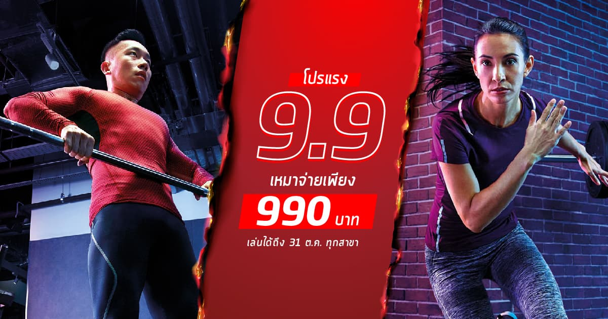 promotion 9 9 sep fitnessfirst thailand 2
