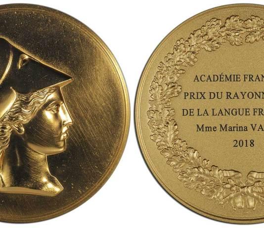 Premiul acordat Marinei Vazaca de Academia Franceză