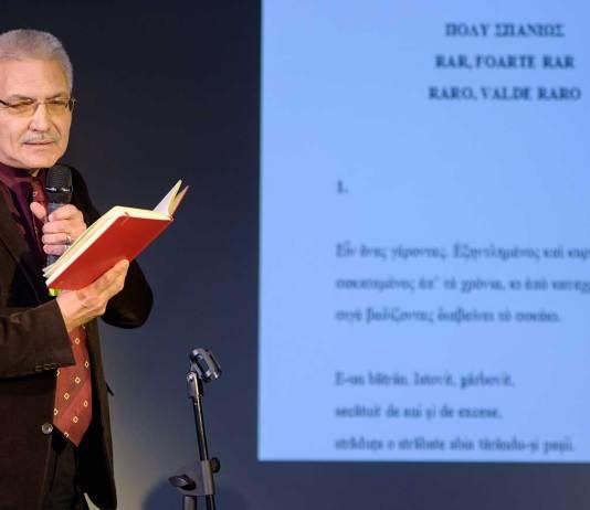 Liviu Franga © foto Adrian Târlă