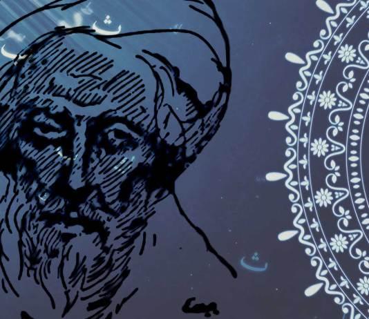 Ibnu l-Fāriḍ desenat de Khalil Jubran