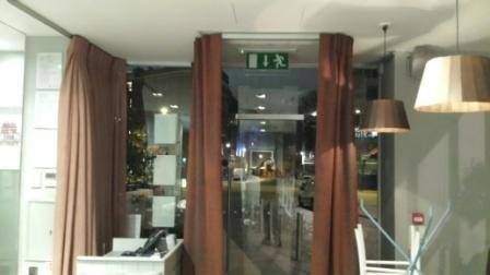 Metroflat 6100 -(S)-London....