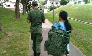 singapore-maid-ns boy