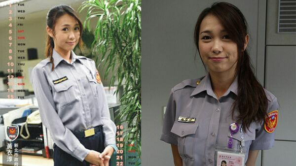 pretty police