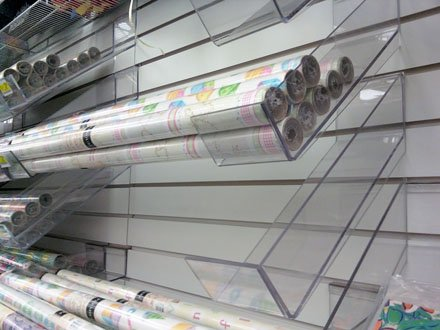 Clear Acrylic Arms Sell Gift Wrap On Slatwall