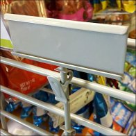 Strip Merchandiser C-Channel Label Holder
