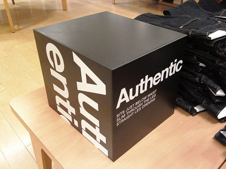 Cubic Signs in Apparel Retail