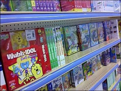 Shelf Edge Label Strip As Branding Retail Merchandising Fixture