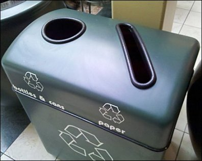 Puzzle Piece Recycling Bin