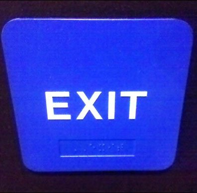 Braille Exit Button Signs
