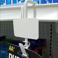 White Powder Coat Hang Rod Merchandiser