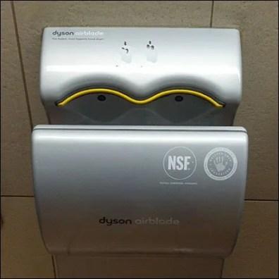 Dyson Air Blade Hand Dryer Detail
