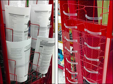 Hybrid Literature Rack Composite