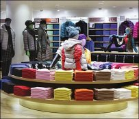 Retail Merchandising by Apparel Color